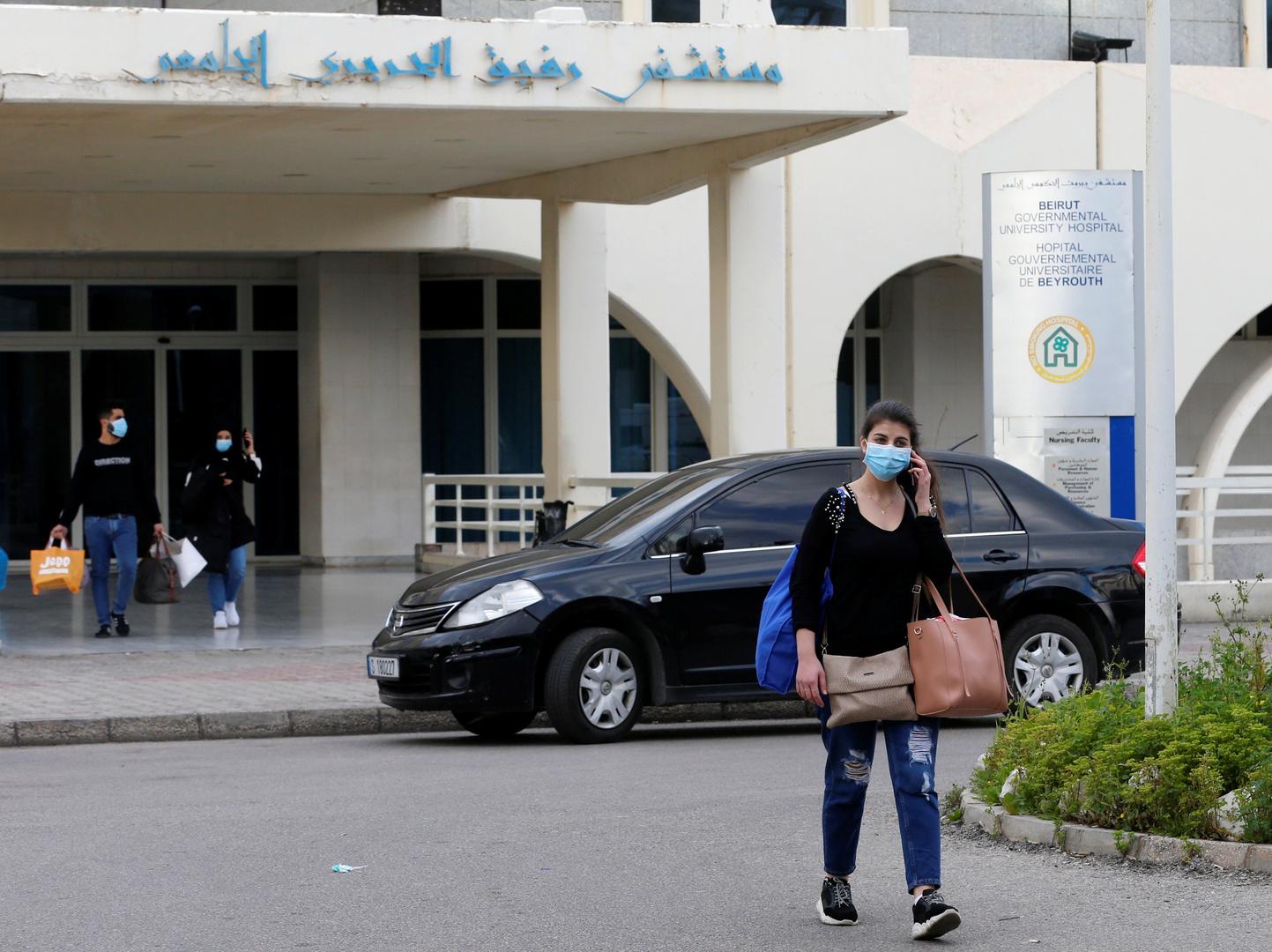 لبنان يسجل 1933 إصابة يومية بكورونا في حصيلة تعد الأعلى منذ تفشي الوباء