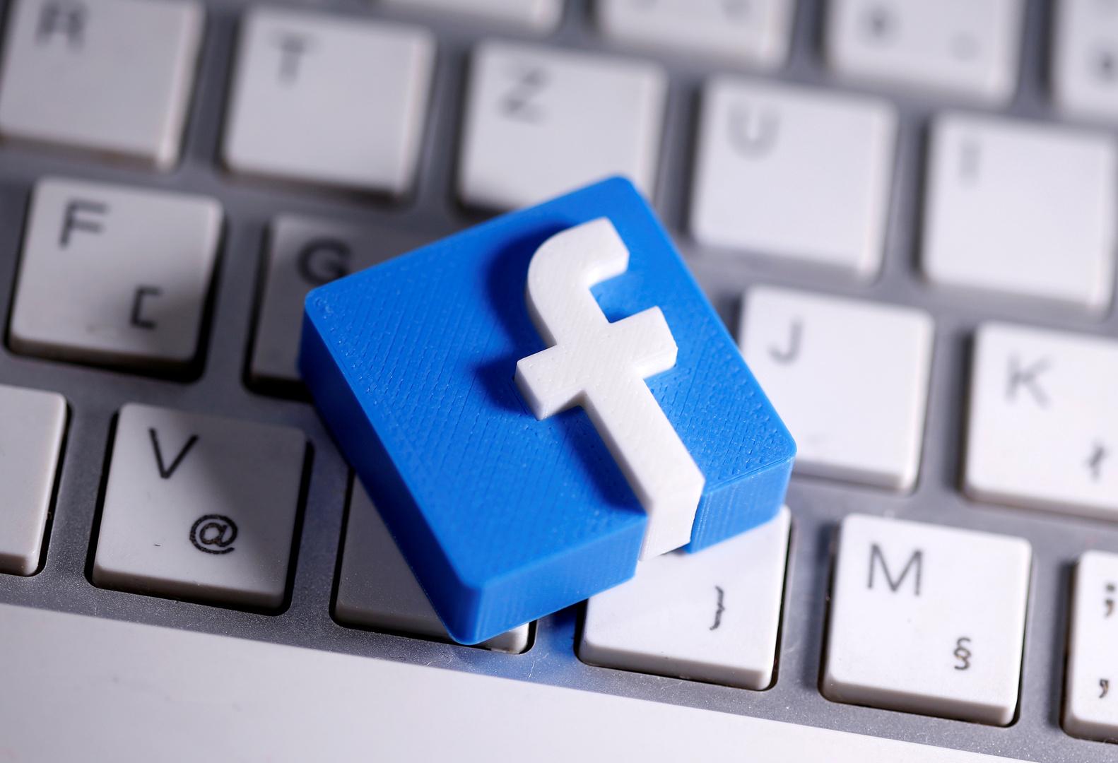 الأمن اللبناني يوقف سوريا أنشأ في فيسبوك حسابا مزيفا لشتم النبي محمد