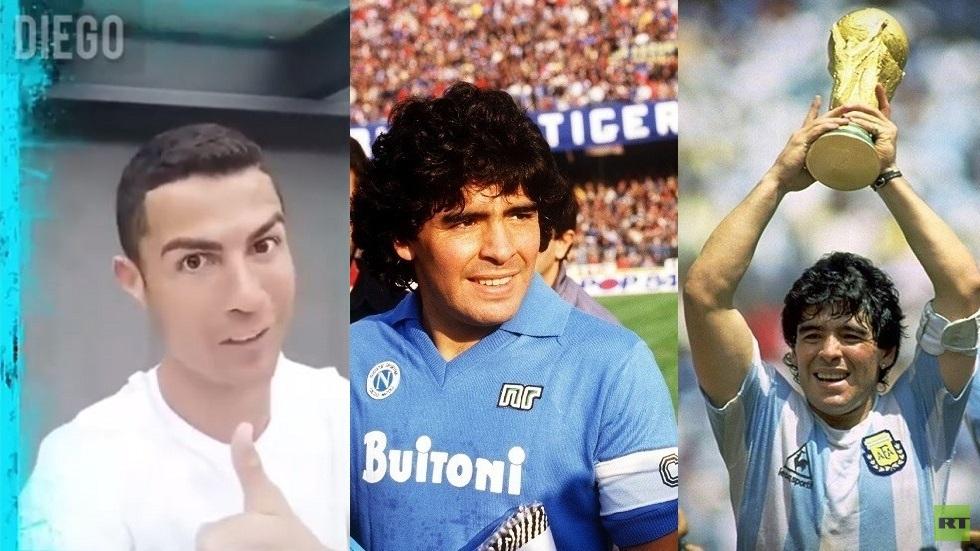 رونالدو يذهل مارادونا وعشاقه بتسجيل على أنغام موسيقي الكومبيا (فيديو)