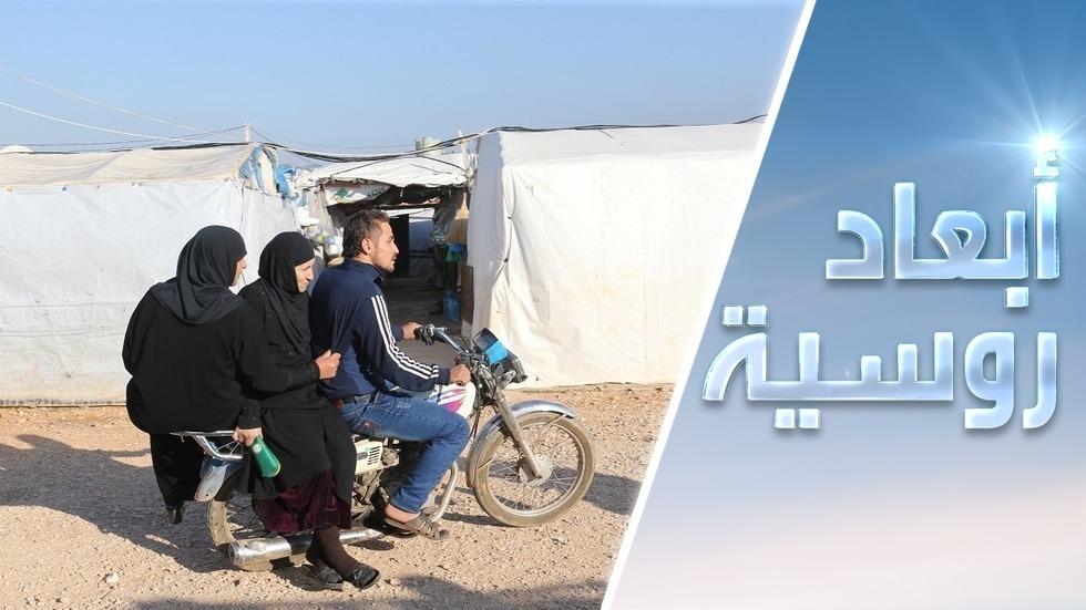السفير زاسيبكين: مؤتمر عودة اللاجئين السوريين ليس مشروطاً بموقف الدول الغربية