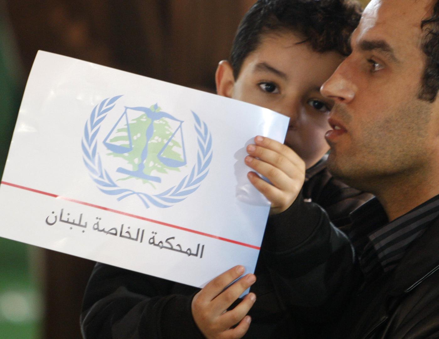 المحكمة الخاصة بقضية اغتيال الحريري تستمع للمتضررين في 10 نوفمبر