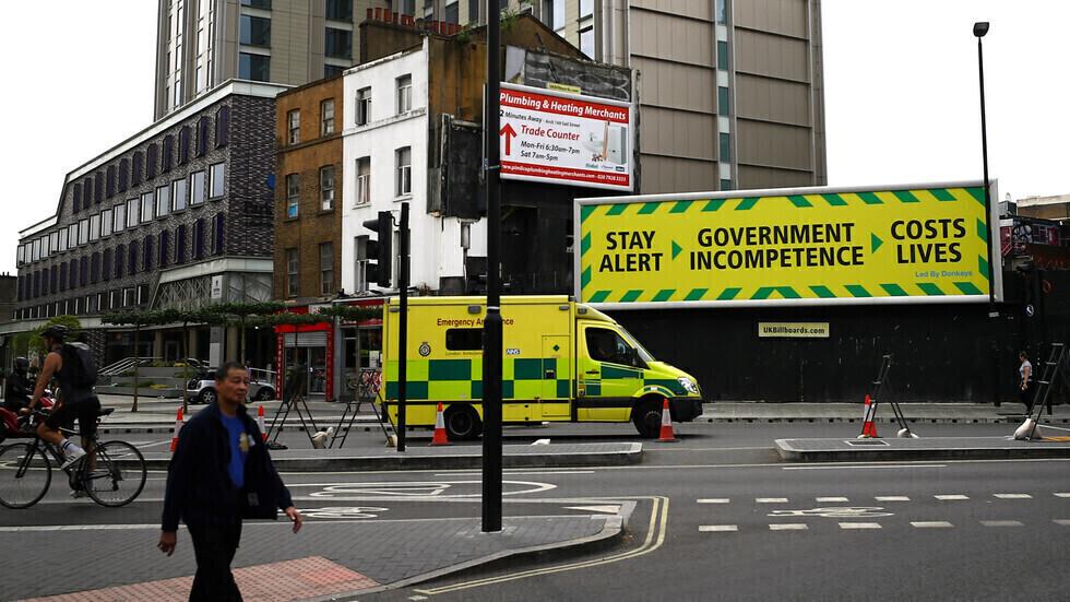 بريطانيا تتجاوز مليون إصابة بكورونا وسط ارتفاع حاد للوفيات