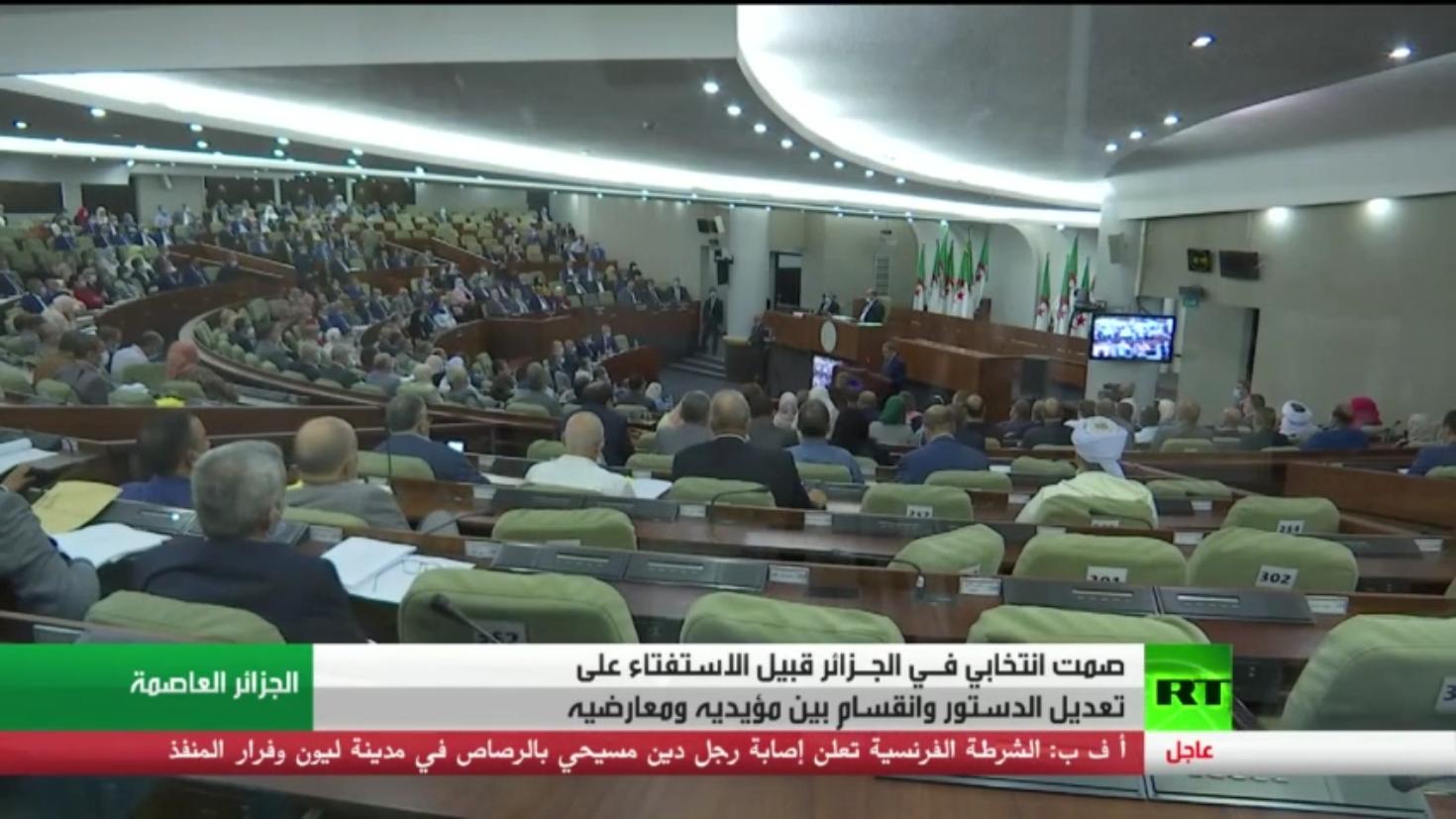الجزائر.. صمت انتخابي قبيل الاستفتاء