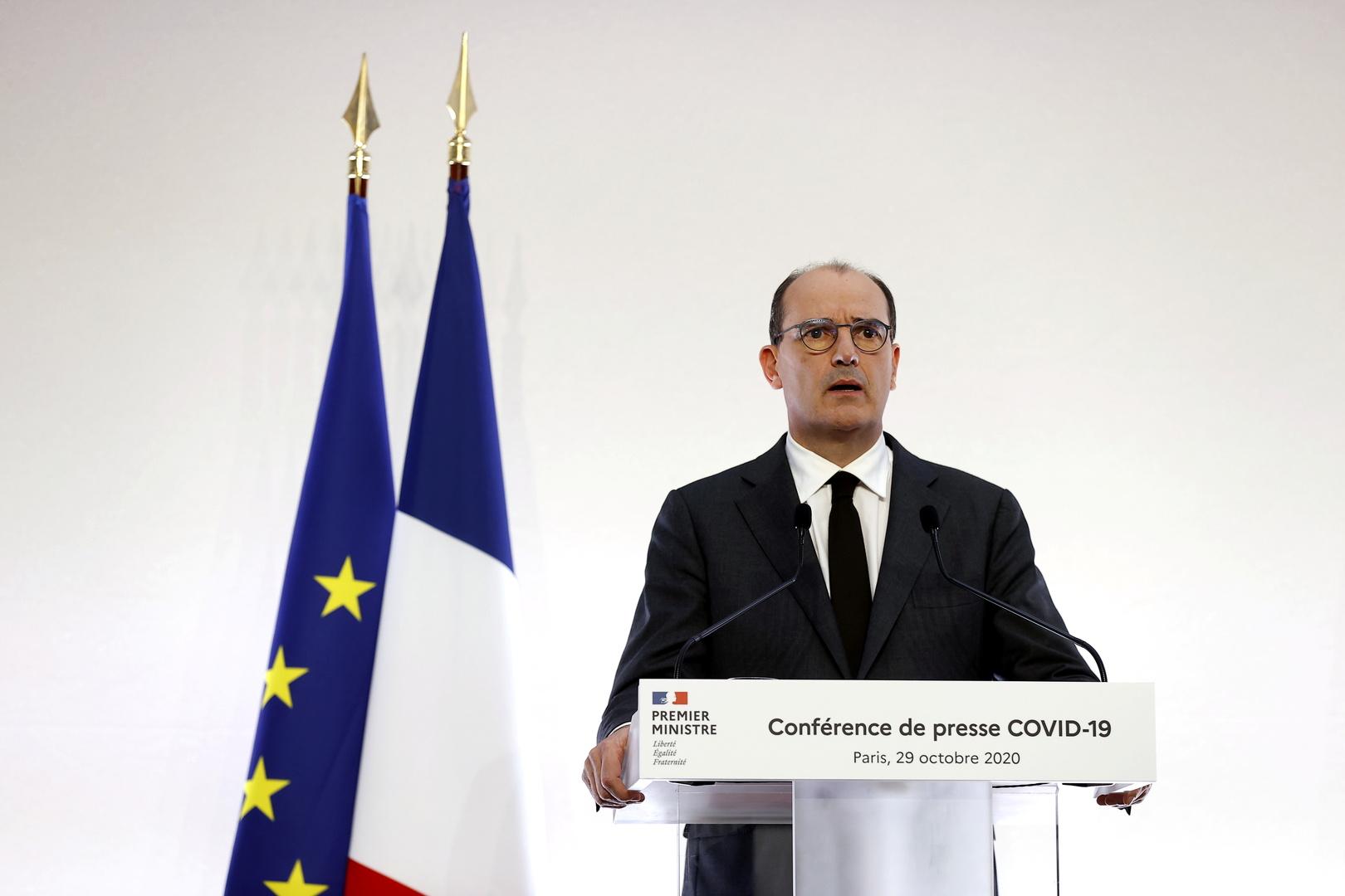 هجوم ليون.. رئيس وزراء فرنسا يعود بشكل عاجل إلى باريس والداخلية تشكل خلية أزمة