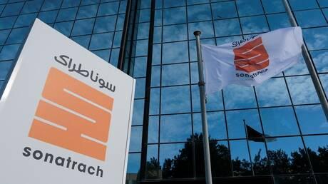 مقر شركة سوناطراك الجزائرية