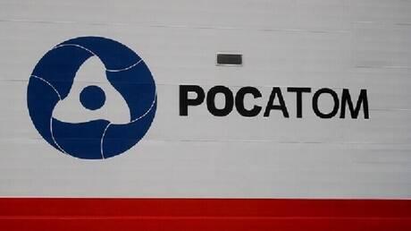"""مؤسسة """"روس آتوم"""" النووية الروسية تشخص مرض السرطان"""
