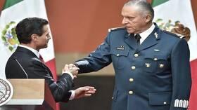 الولايات المتحدة تعتقل وزير الدفاع المكسيكي السابق