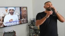 أول تعاون غنائي إسرائيلي إماراتي يتجاوز مليون مشاهدة