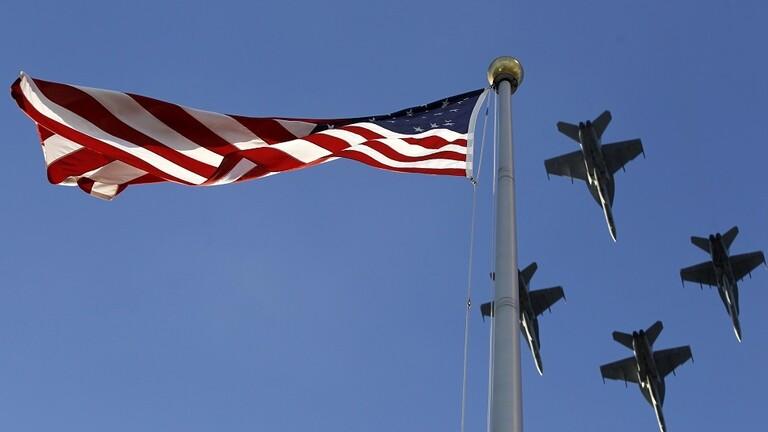 الولايات المتحدة تنسحب رسميا معاهدة 5fb9a7d34236045df81942c1.JPG