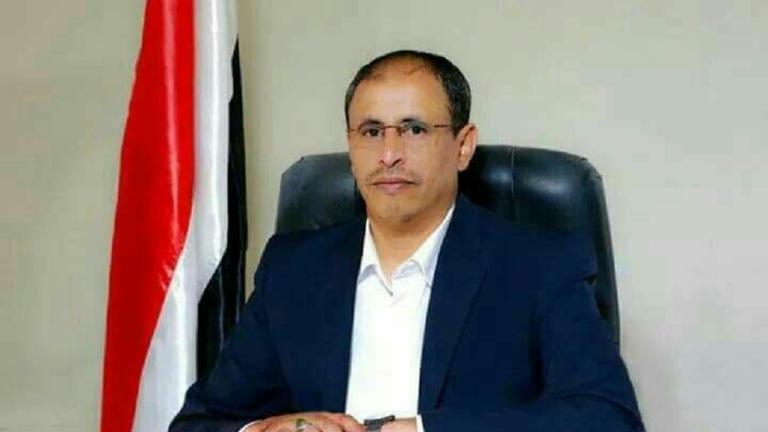 حكومة صنعاء: الولايات المتحدة