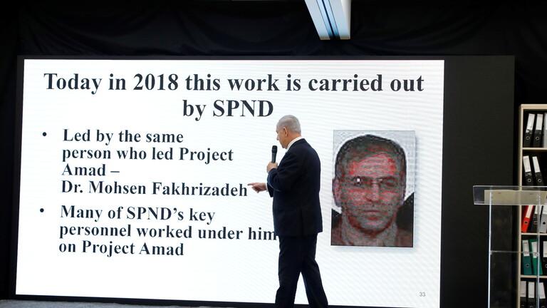 الاستخبارات الإسرائيلية حول اغتيال فخري زاده: