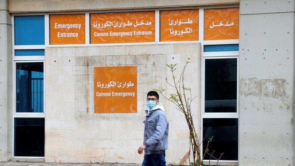 الصحة اللبنانية: تسجيل 1389 إصابة و6 حالات وفاة بـفيروس كورونا خلال 24 ساعة