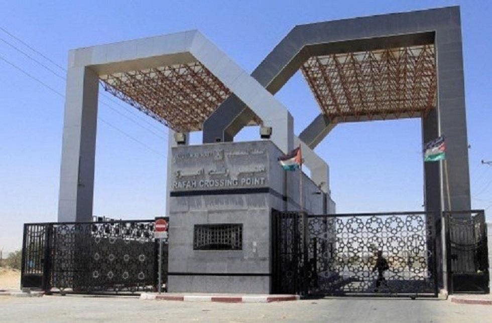 مصر تفتح معبر رفح الحدودي مع قطاع غزة 4 أيام