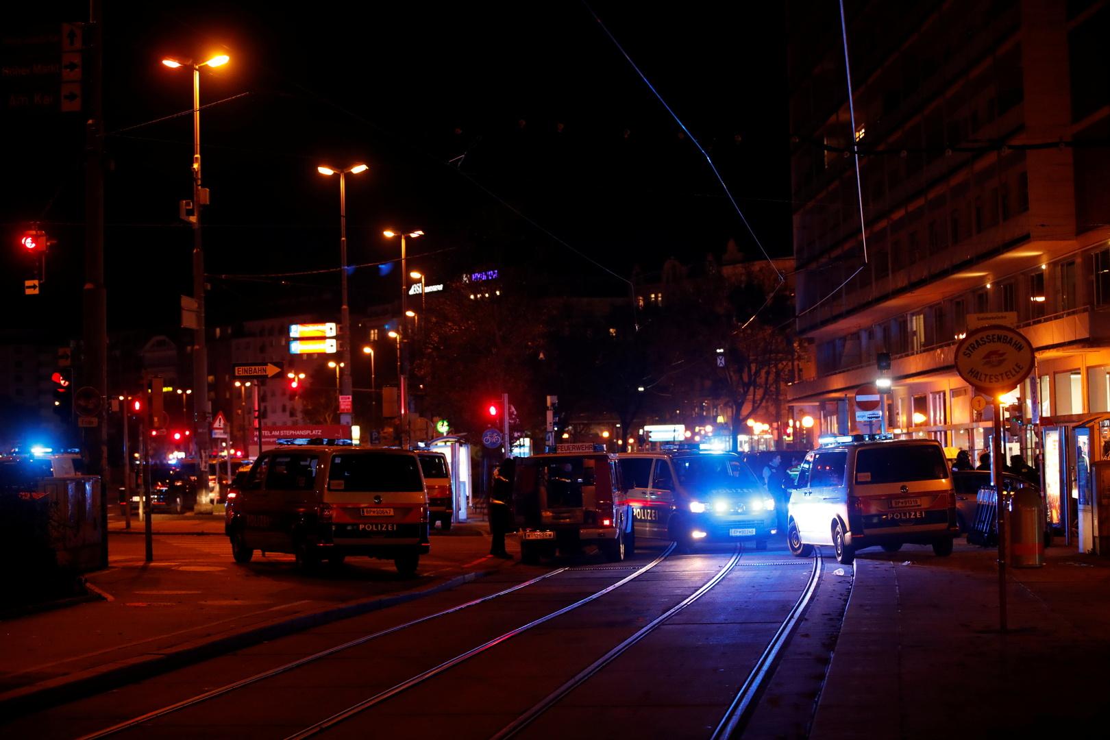 السلطات النمساوية تعلن عن هجوم إرهابي وسط فيينا أسفر عن سقوط قتلى وجرحى