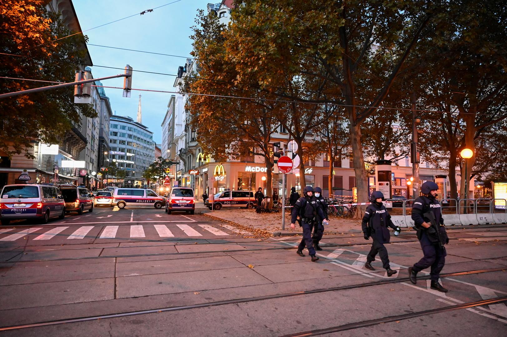 أنقرة: أوقفنا سابقا منفذ هجوم فيينا وأبلغنا النمسا بوضعه الأمني