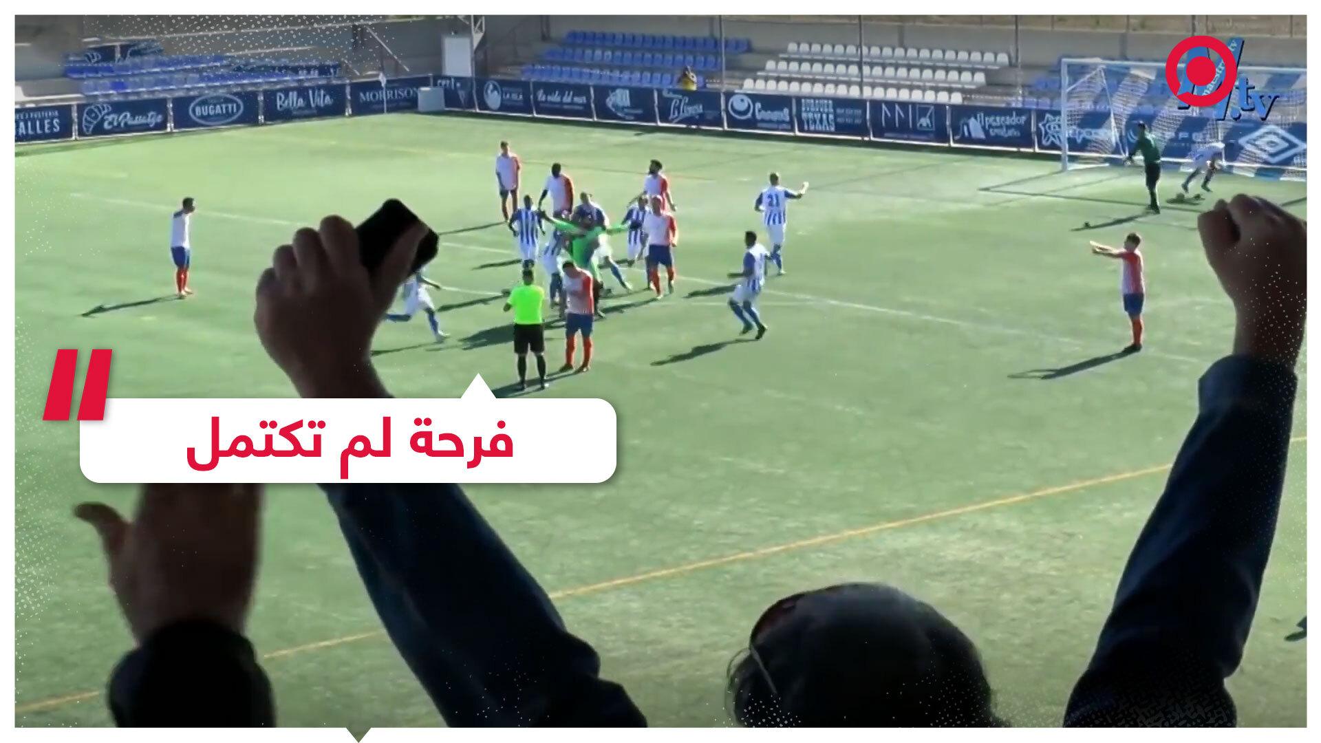 شاهد حارس مرمى إسباني يسجل هدف تعادل ويتلقى آخر في مرماه!
