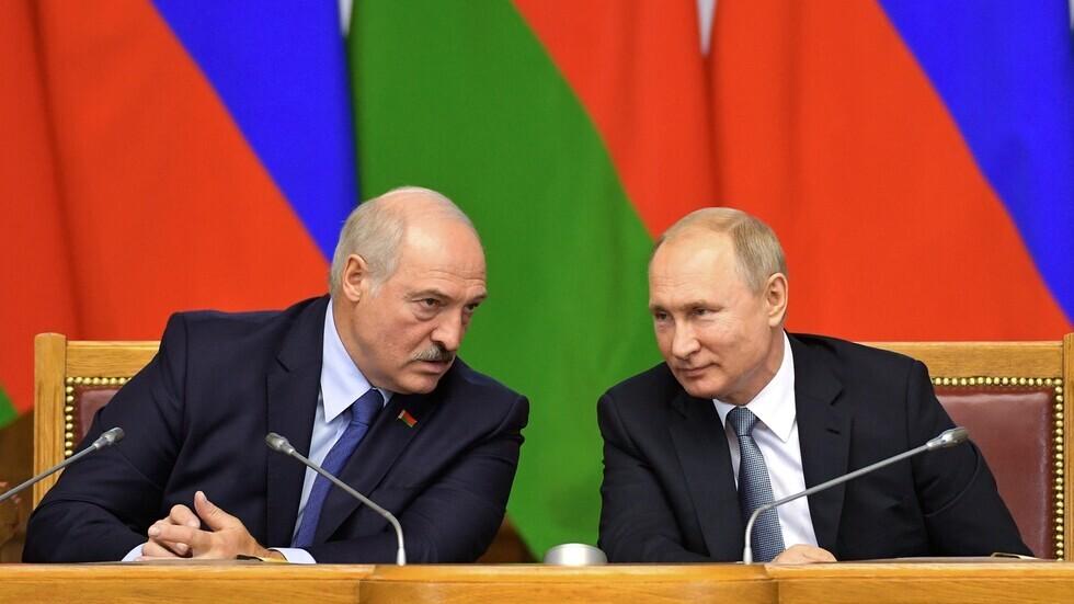 بوتين ولوكاشينكو يؤكدان التصميم على تعزيز العلاقات بين روسيا وبيلاروس