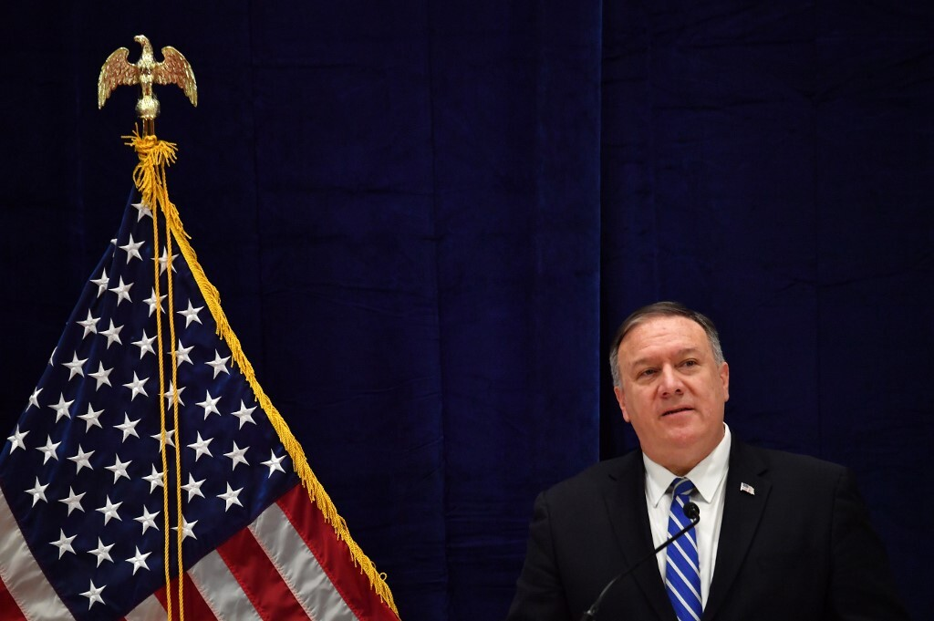 الولايات المتحدة ترفع اسم حزب إسلامي من قوائم الإرهاب