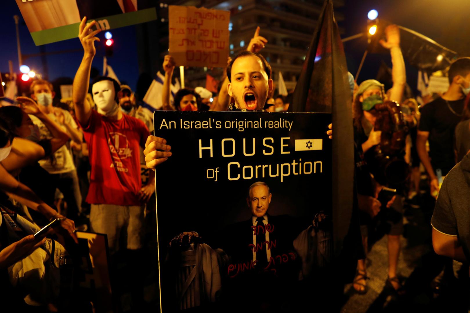 للأسبوع الـ22.. آلاف الإسرائيليين يتظاهرون مطالبين باستقالة نتنياهو