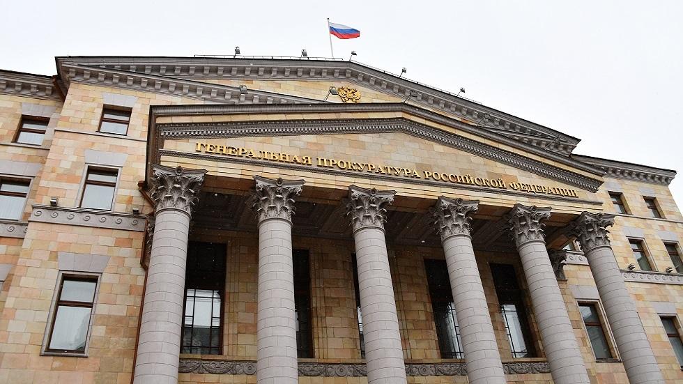 روسيا تسلم إيطاليا مطلوبا على ذمة قضية جنائية