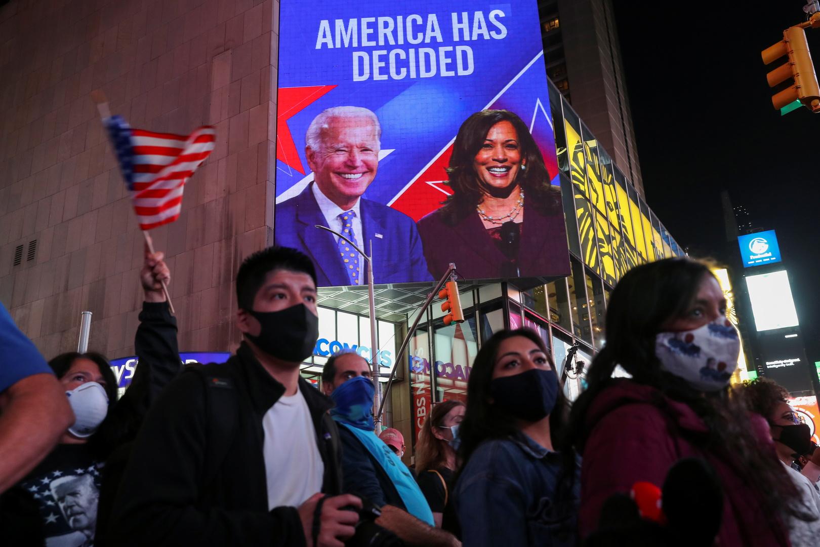 الإحتفال بإعلان بايدن لفوزه بالولايات المتحدة