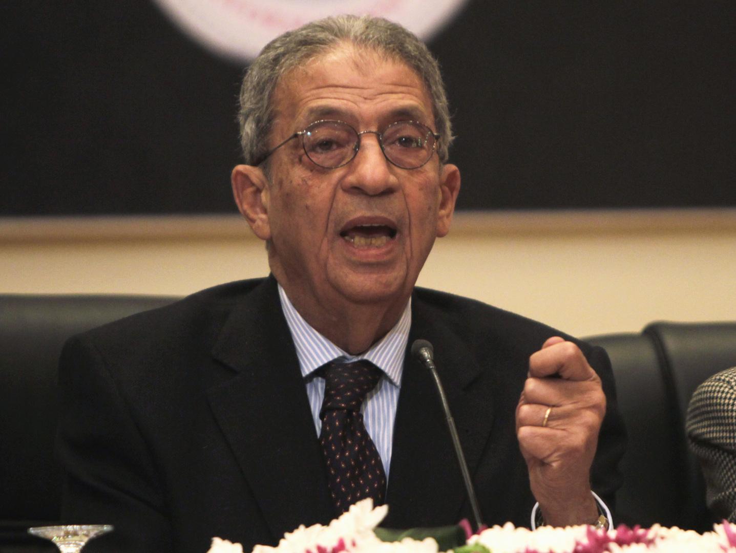 عمرو موسى يعلق على علاقة مصر  مع الإدارة الأمريكية الجديدة