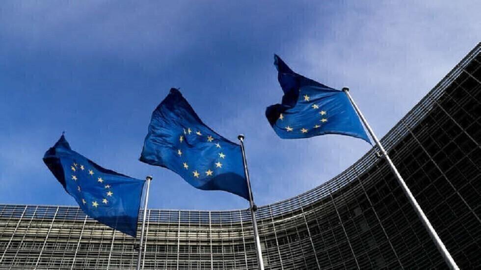مقر مفوضية الاتحاد الأوروبي في بروكسل.