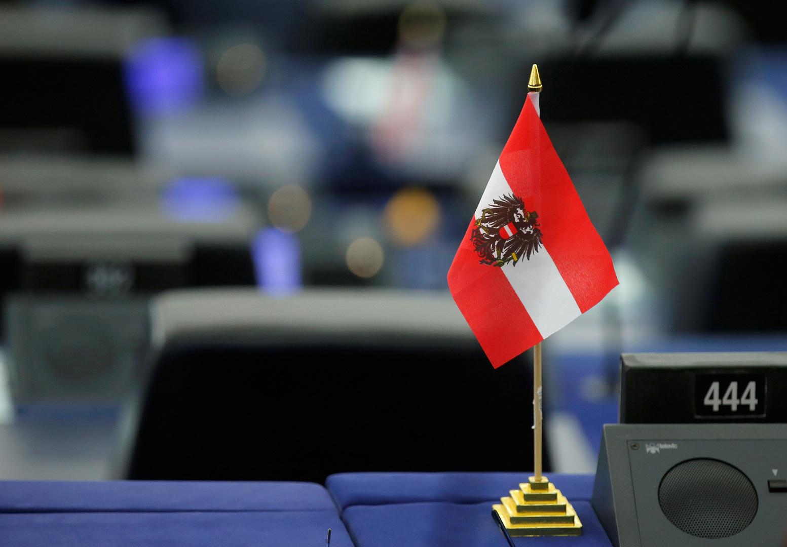 علم النمسا في قاعة الاتحاد الأوروبي