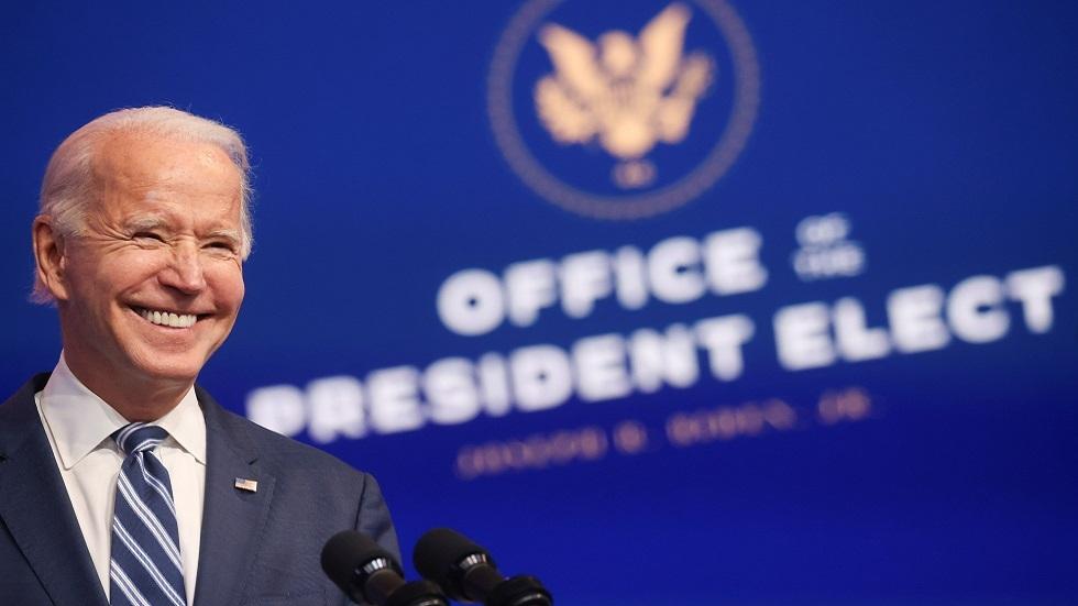 بايدن يفكر في تعيين كلينتون كسفيرة لدى الأمم المتحدة