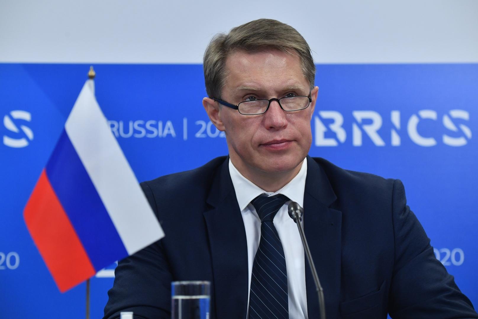 وزير الصحة الروسي، ميخائيل موراشكو