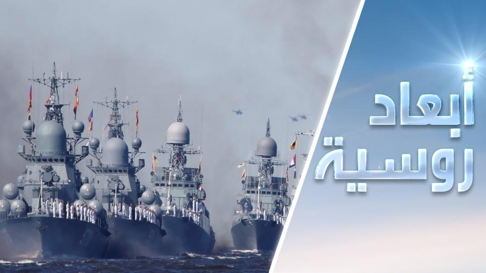 هل تظهر غواصات ذرية روسية في مياه السودان؟