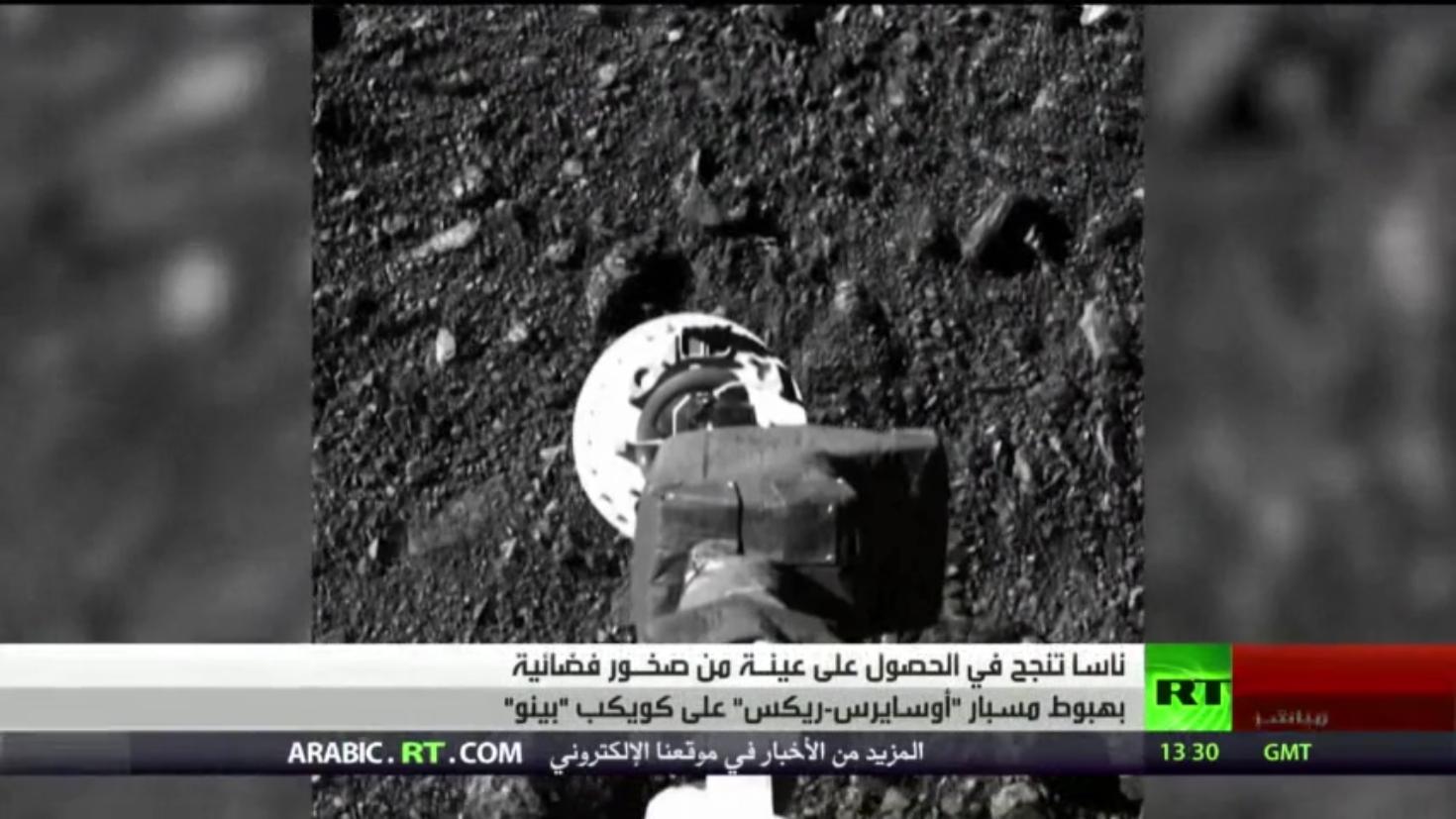ناسا ترجح نجاحها في جمع عينات من كويكب بينو