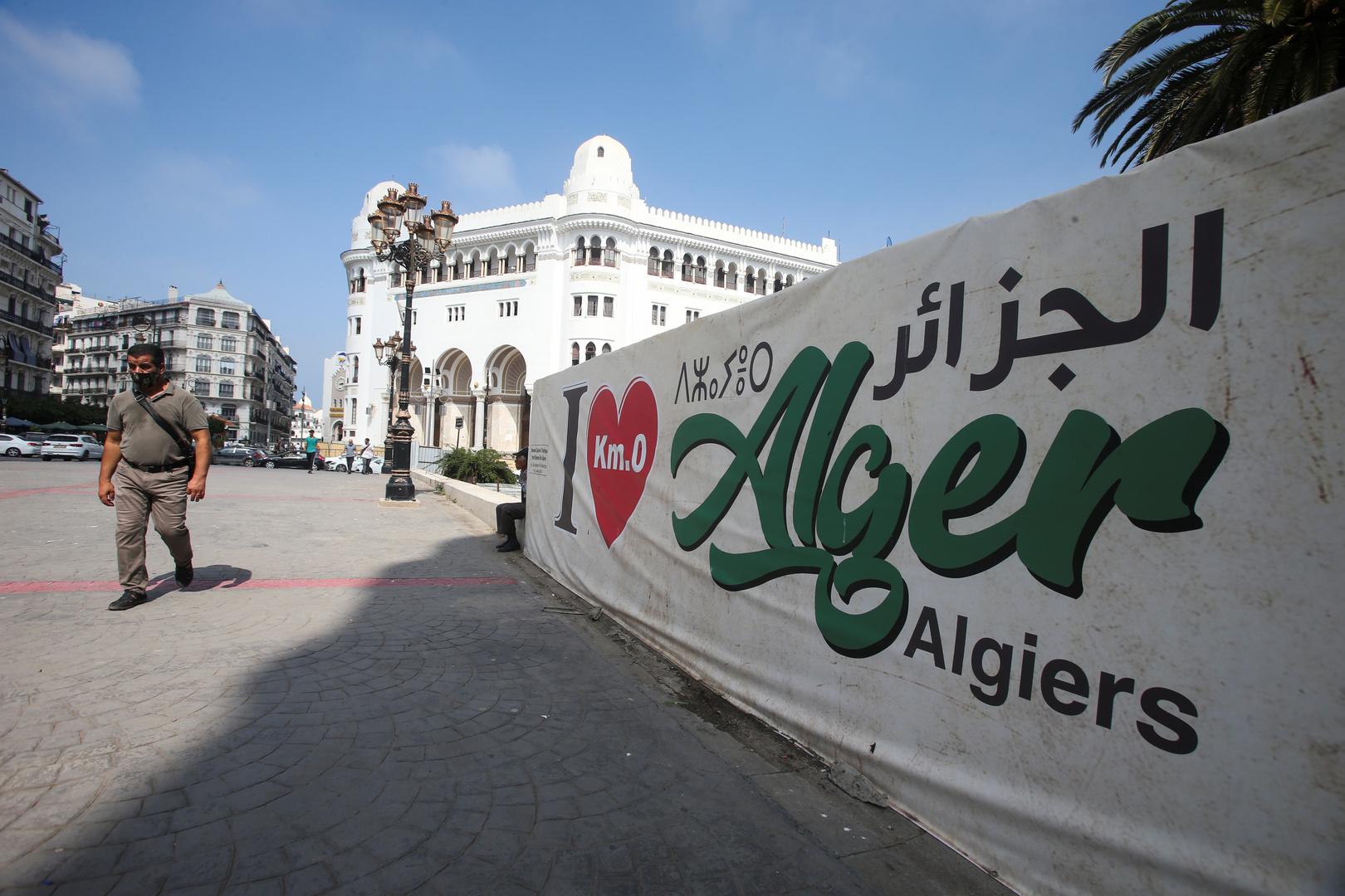 """الحكم بـ 5 سنوات سجنا في حق مدير المجمع الإعلامي الجزائري """"النهار"""""""