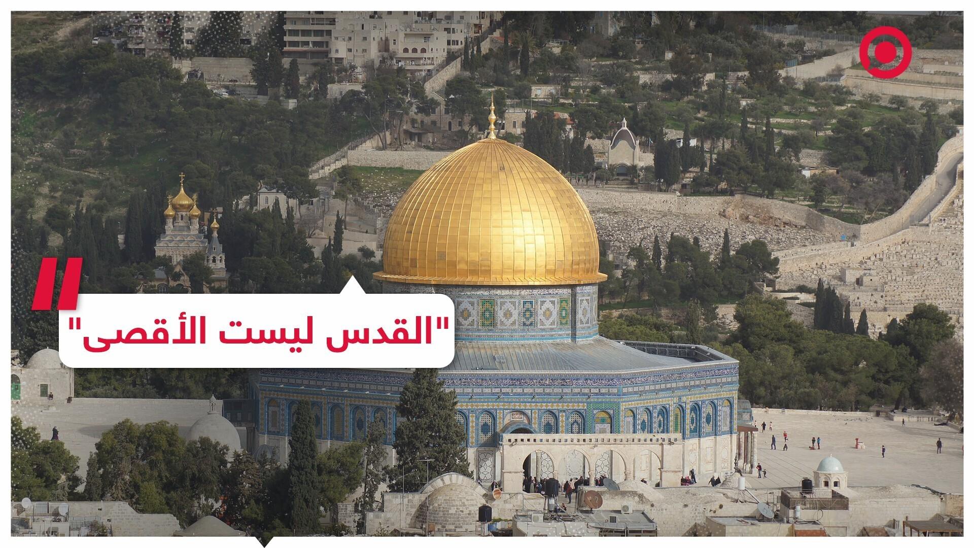 #المسجد_الأقصى #القدس #فلسطين #السعودية #إسلام