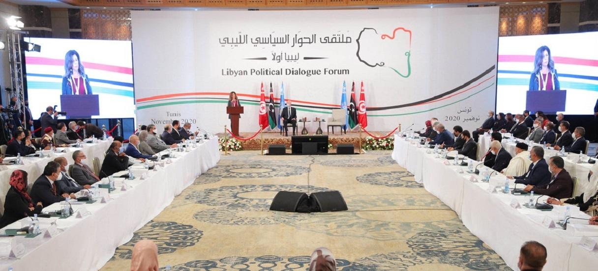 وليامز تعلن انتهاء ملتقى الحوار السياسي الليبي في تونس دون تسمية حكومة انتقالية