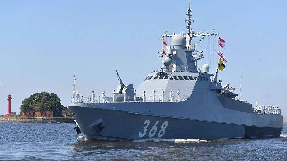 """سفينة """"فاسيلي بيكوف"""" القتالية الروسية"""