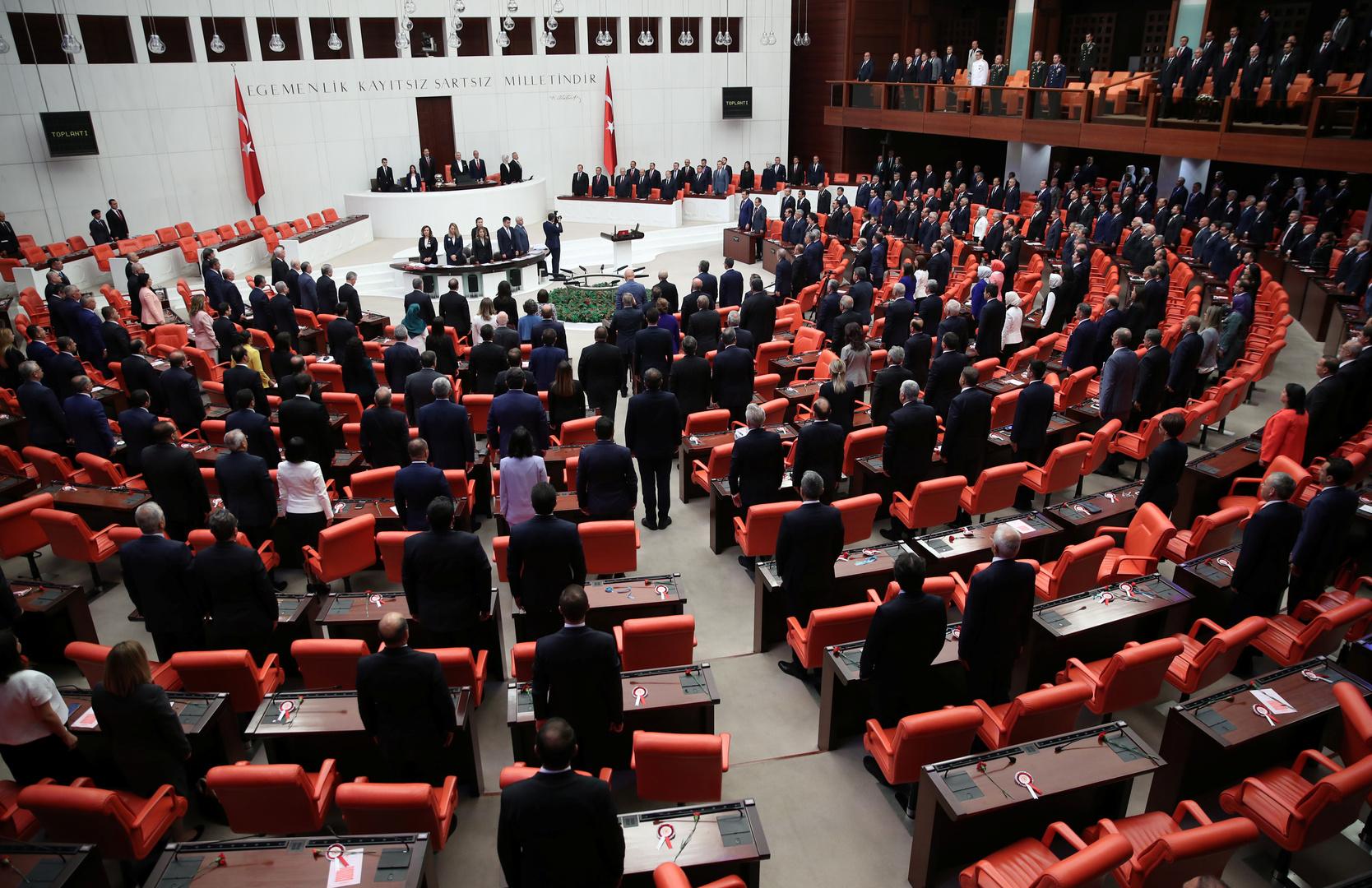 اجتماع للبرلمان التركي.