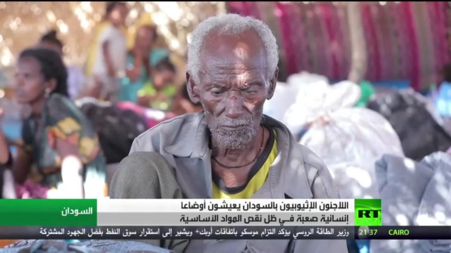 اللاجئون الإثيوبيون بالسودان يعيشون أوضاعاإنسانية صعبة فـي ظل نقص المواد الأساسية