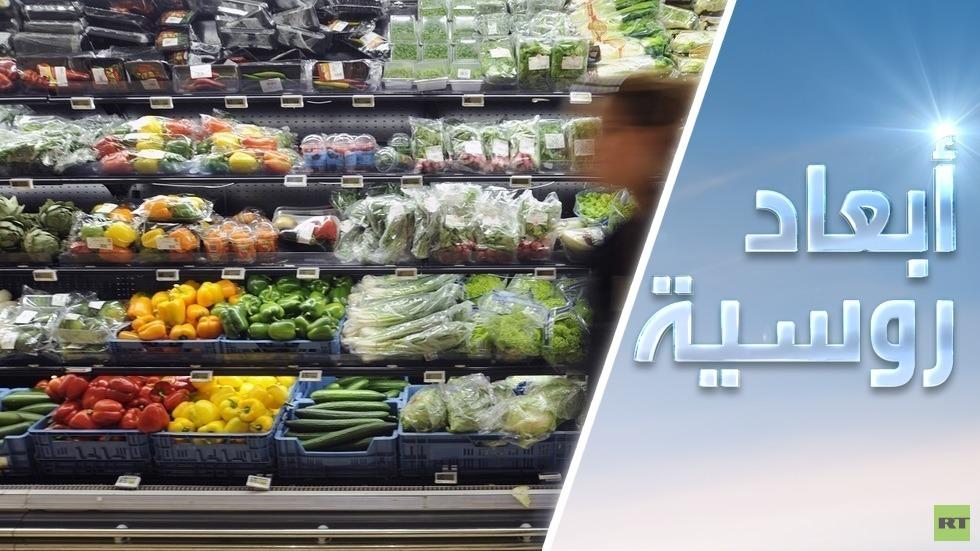 اتحاد الغرف العربية: نحو تحالف استراتيجي مع روسيا في مجال الأمن الغذائي
