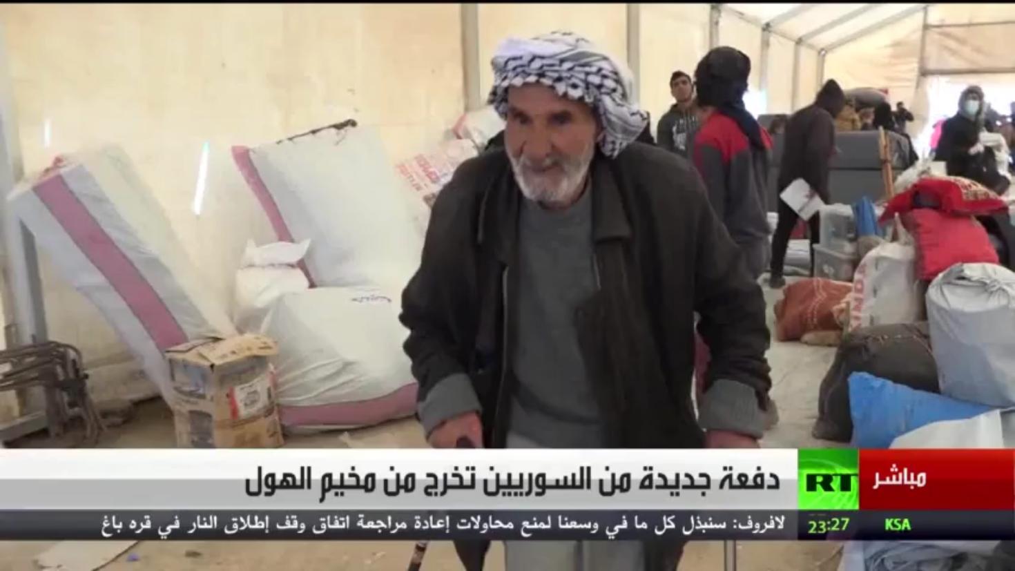 دفعة جديدة من السوريين تخرج من مخيم الهول