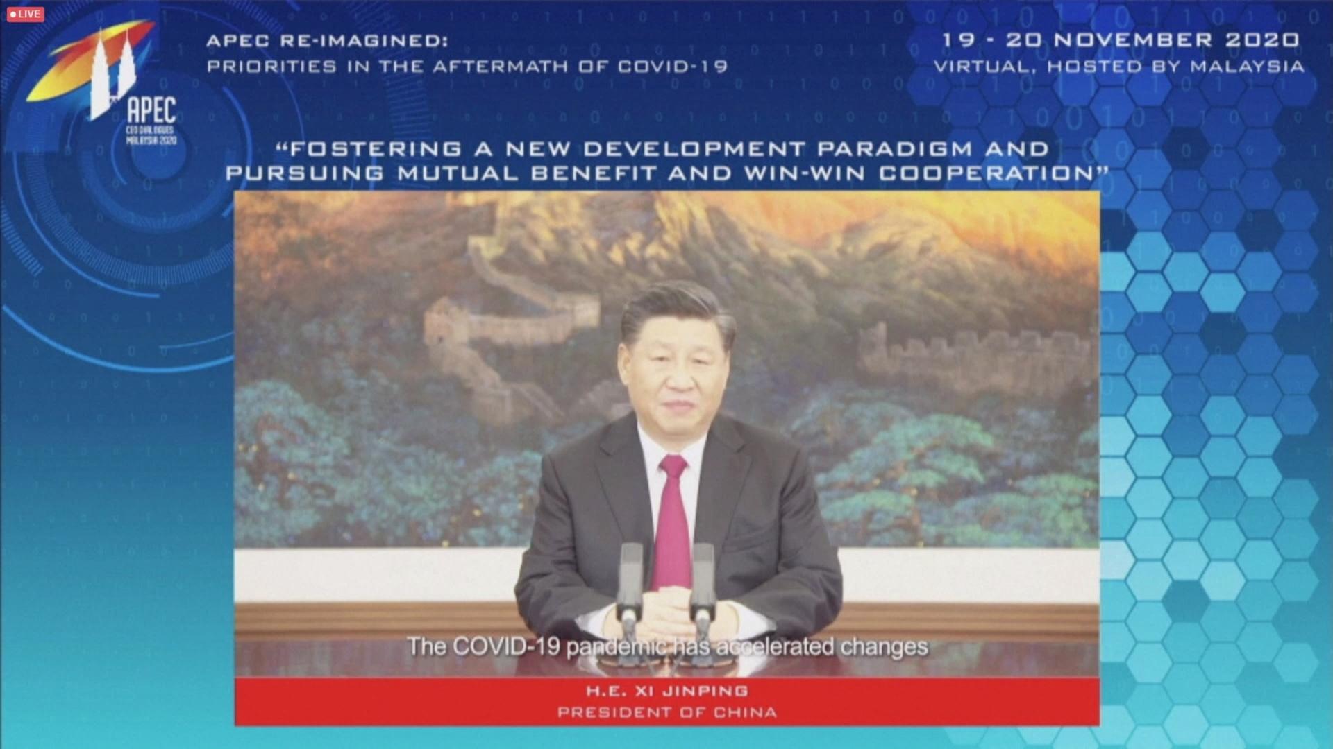 الرئيس الصيني يتعهد بأن تكون بلاده رائدة الانفتاح الاقتصادي العالمي