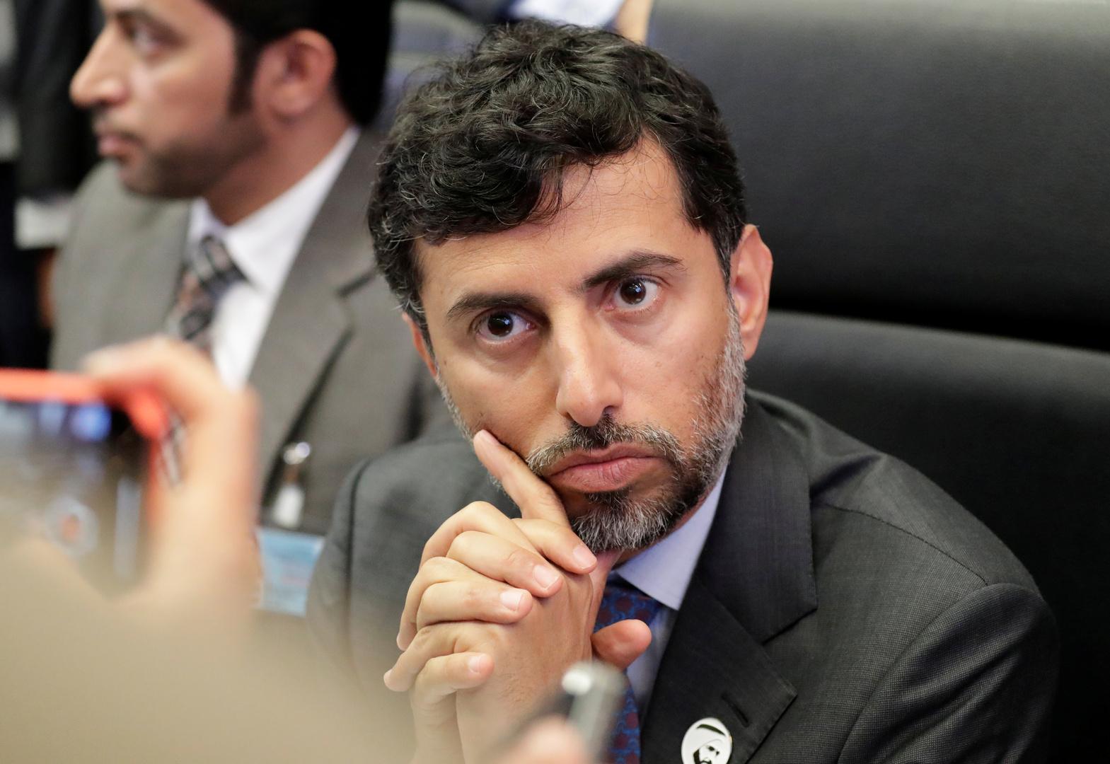 وزير النفط الإماراتي سهيل محمد المزروعي