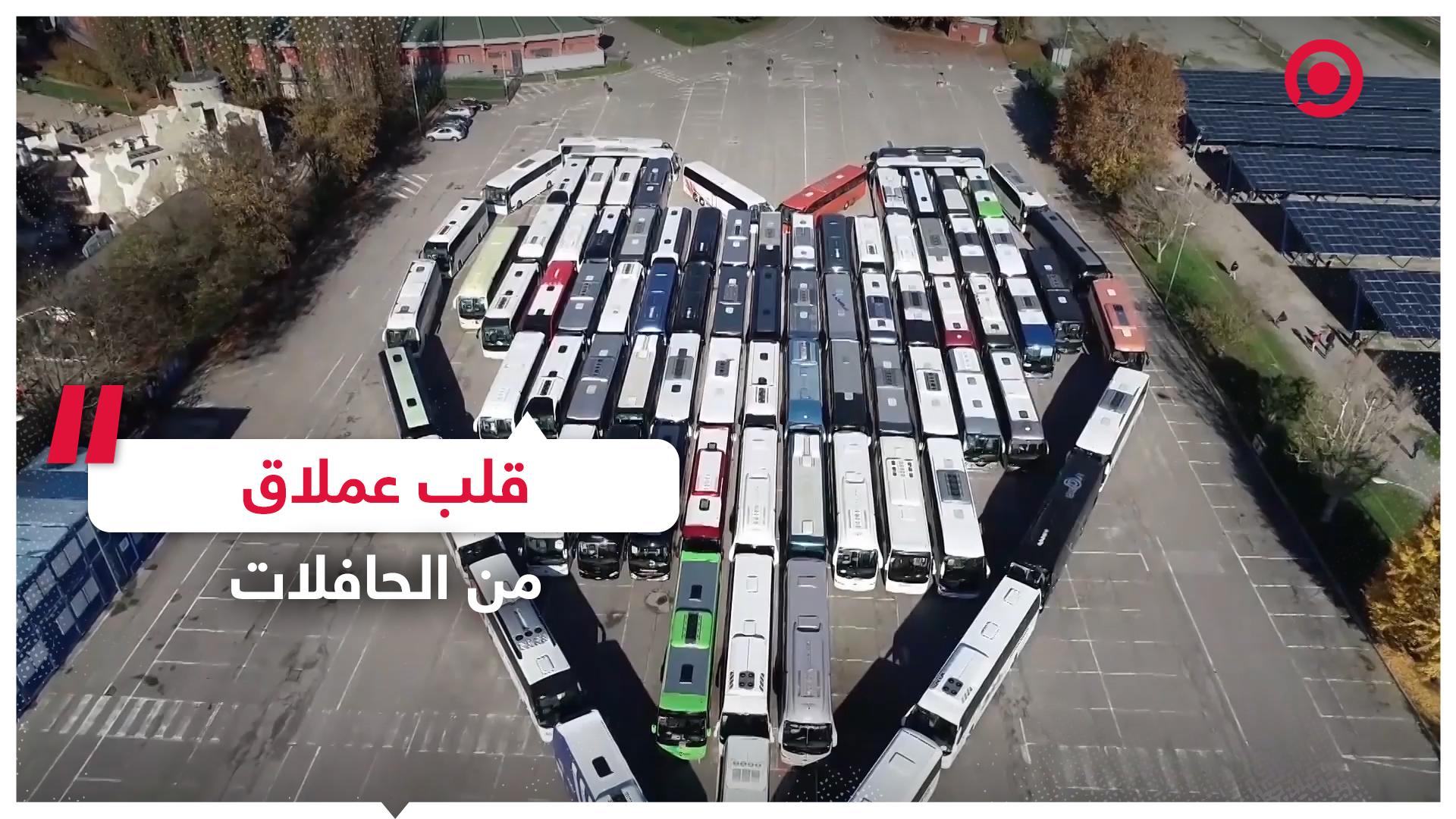 قلب عملاق من الحافلات تكريما لعاملي الرعاية الصحية في بيرغامو الإيطالية