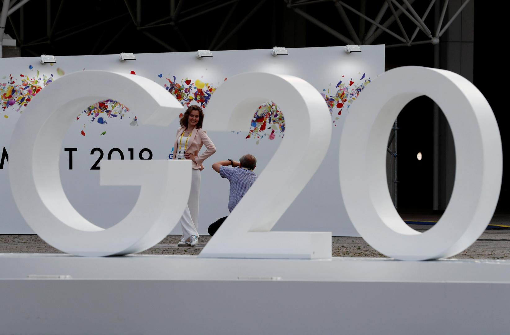 أزمة كورونا وتداعياتها الاقتصادية.. أبرز ملفات قمة العشرين في الرياض
