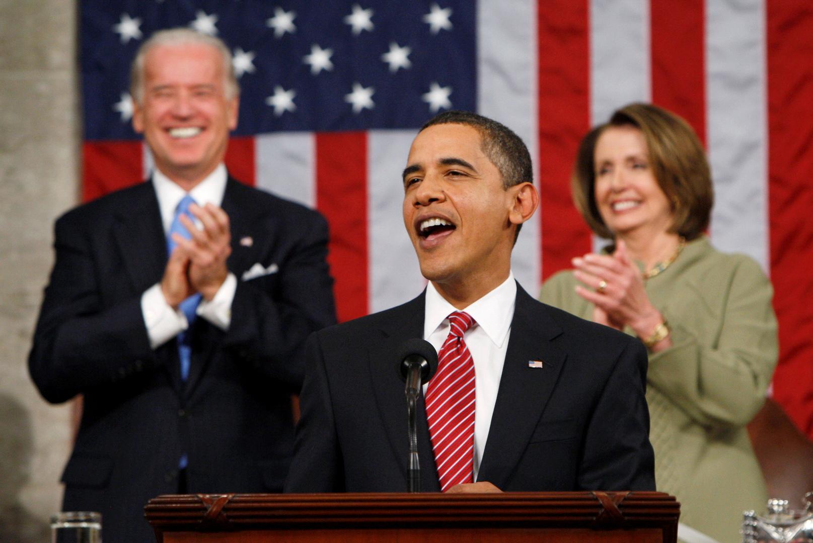 أوباما يحدد