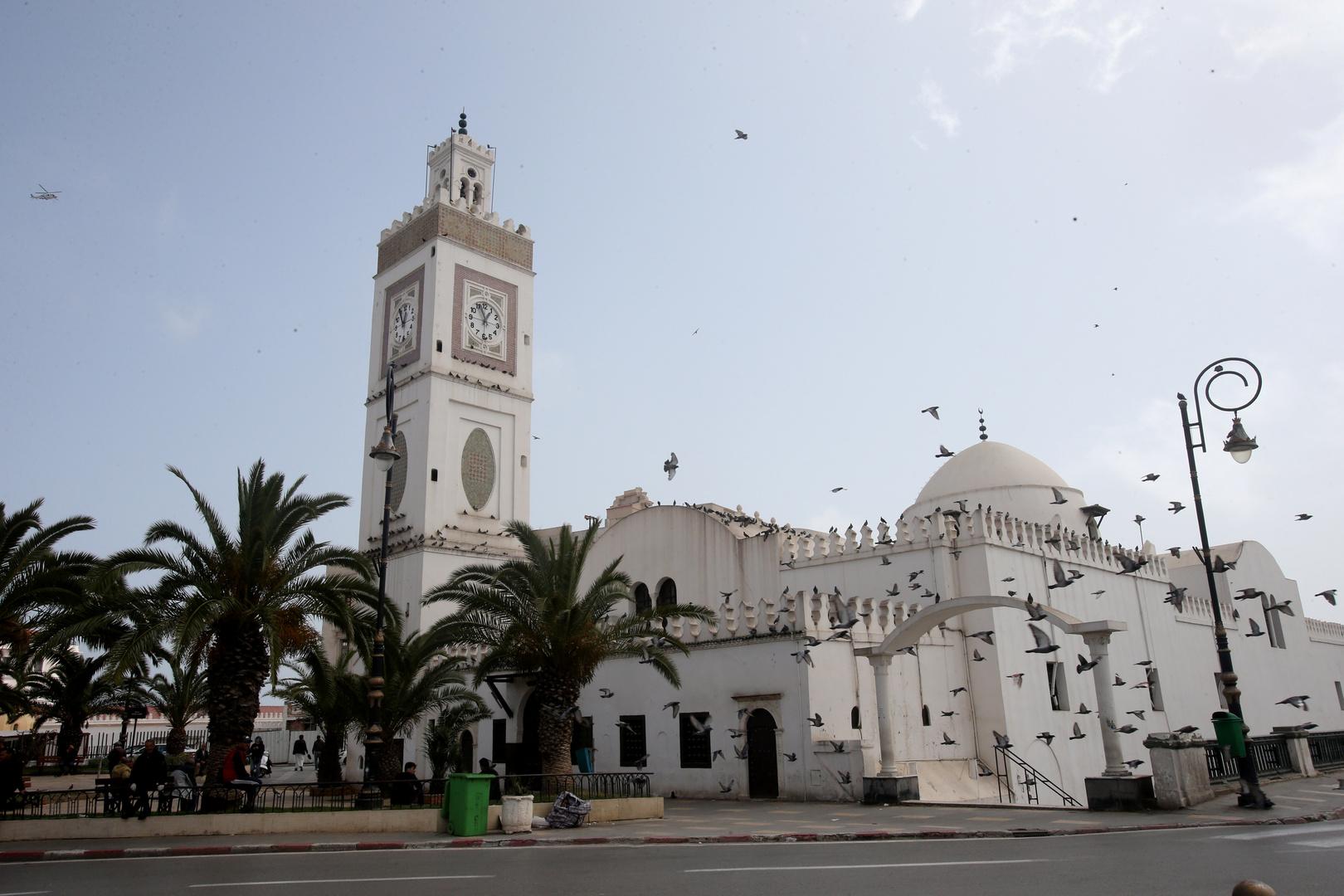 مدينة الجزائر.