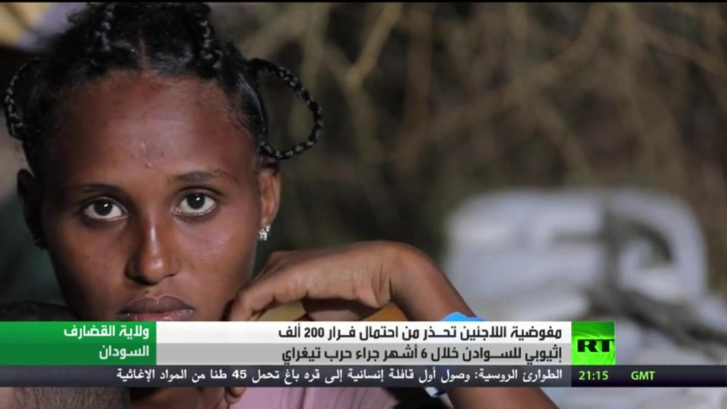 استمرار تدفق اللاجئين الإثيوبيين إلى السودان