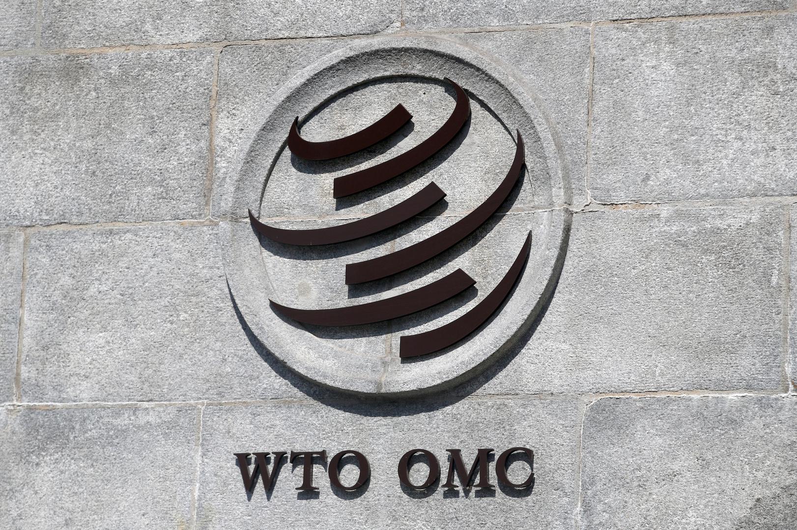 التجارة العالمية: على مجموعة العشرين تمويل تجارة الدول النامية