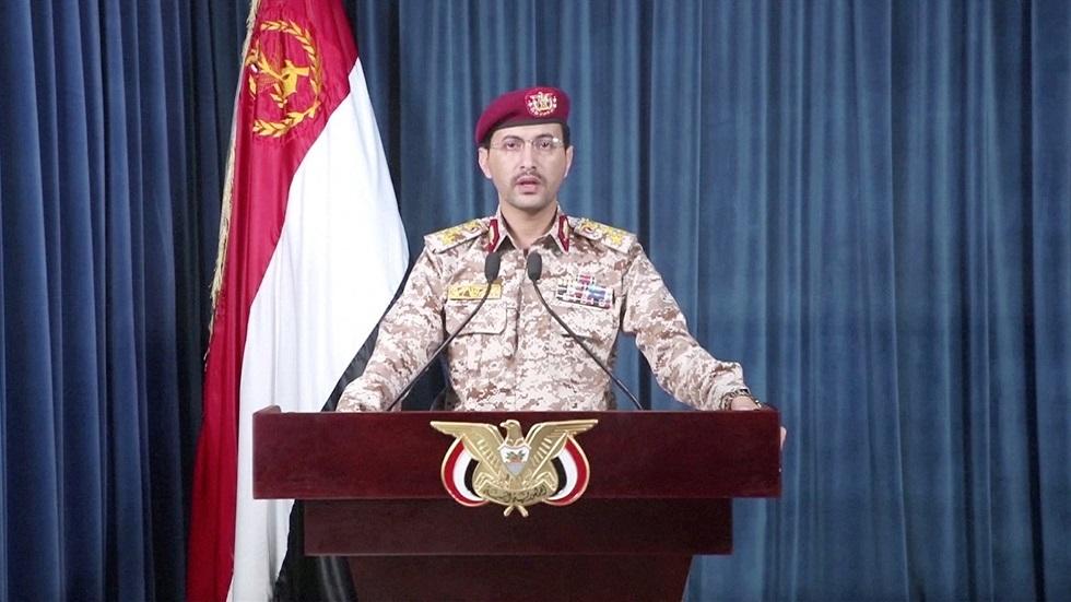 الحوثيون يعلنون عن