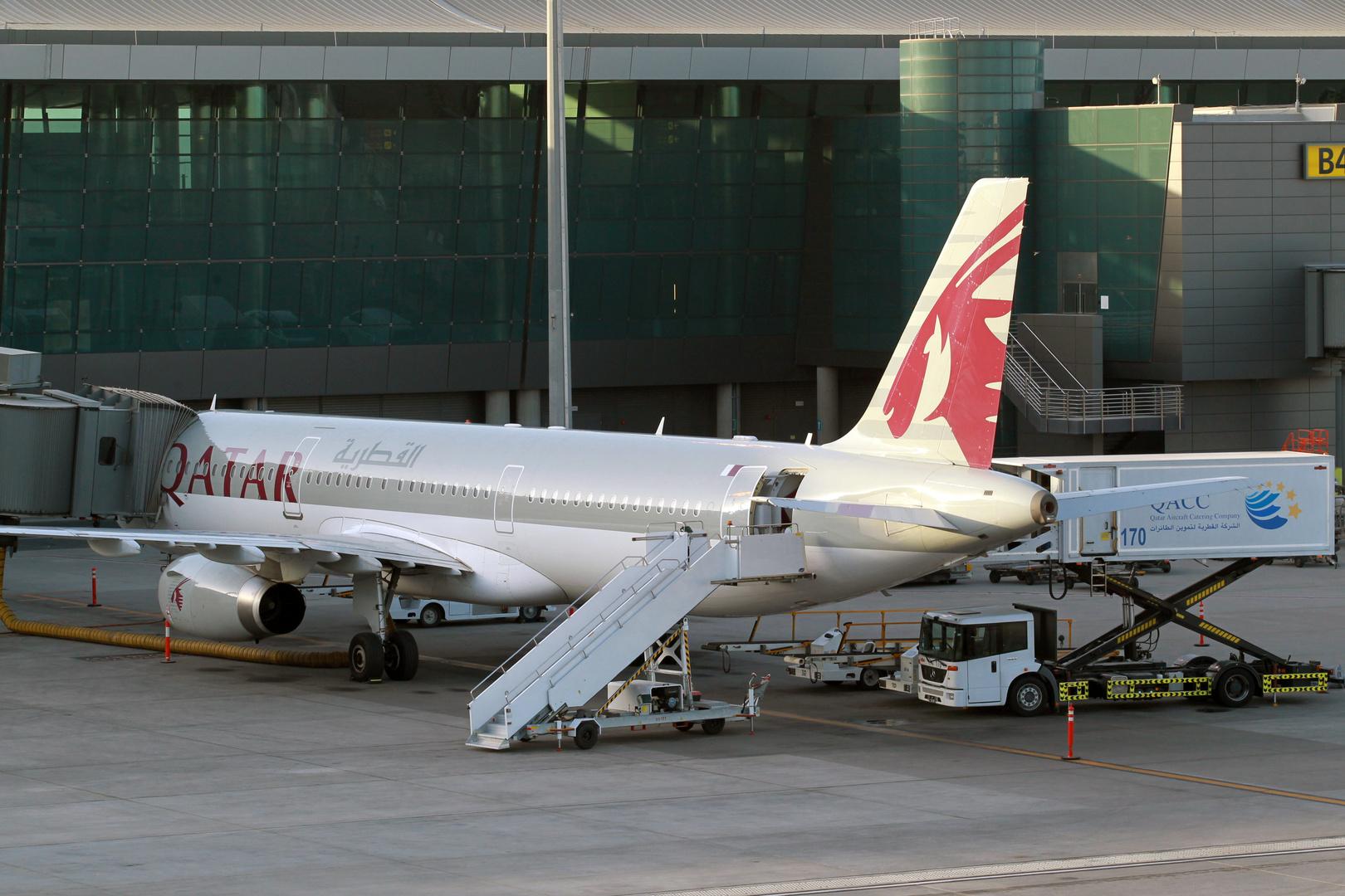 طائرة قطرية في مطار الدوحة